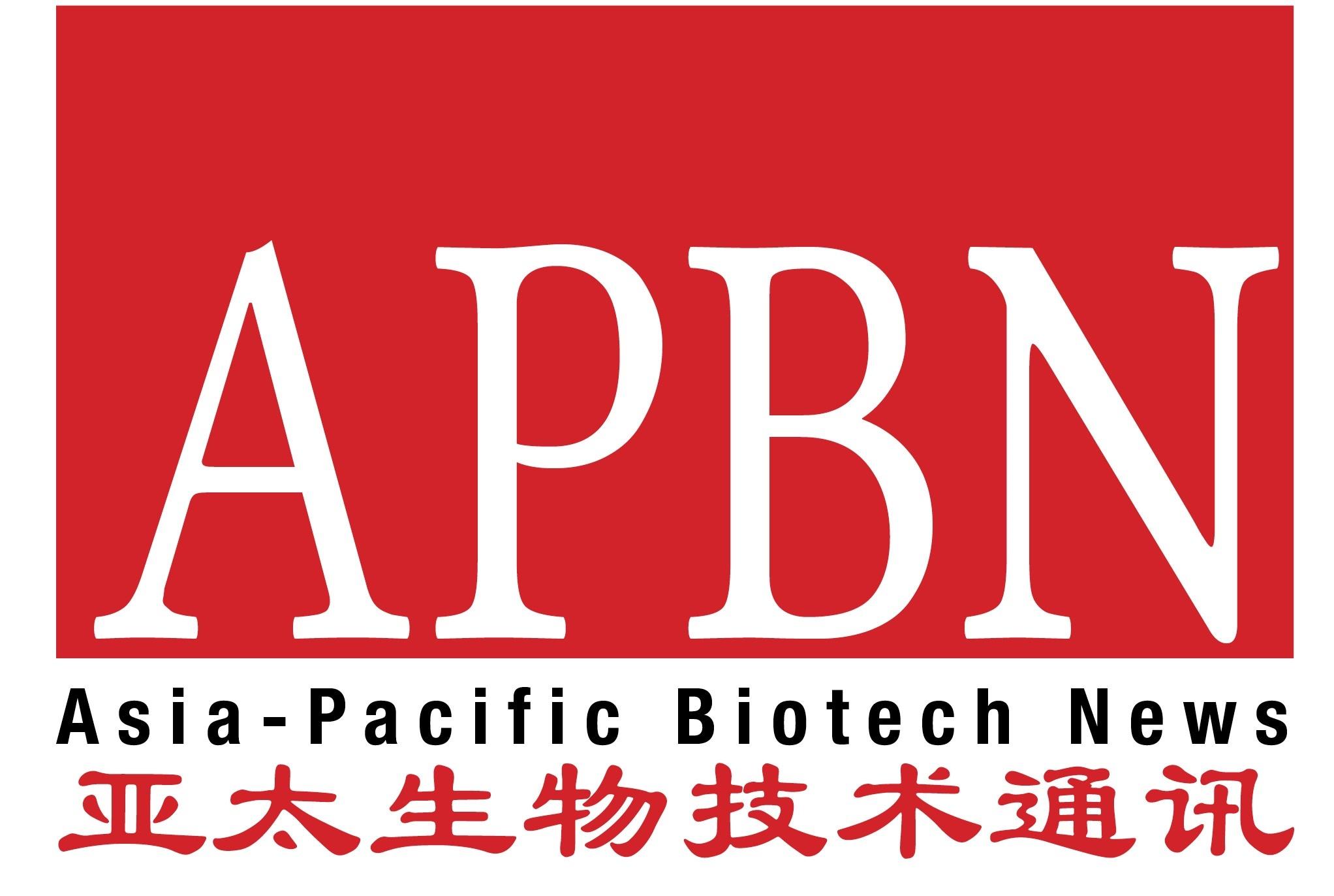 APBN Logo